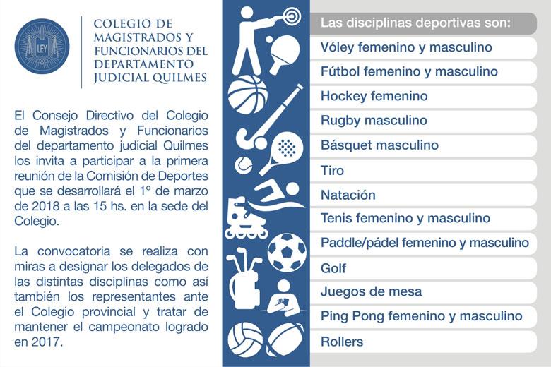 COMISIÓN DE DEPORTES