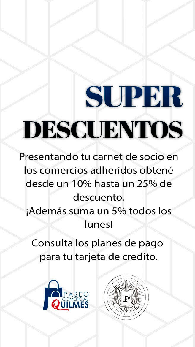 Paseo Comercial Quilmes